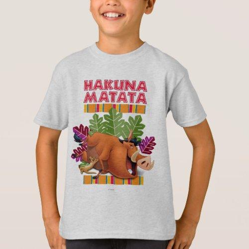 Hakuna Matata T_Shirt