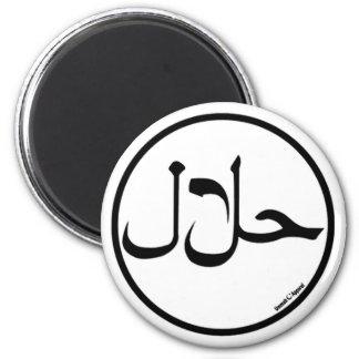 Halal 2 Inch Round Magnet