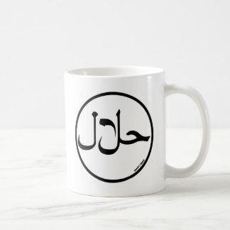 Halal Coffee Mug