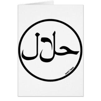 Halal Greeting Card