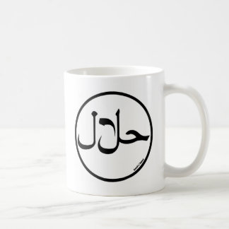 Halal Coffee Mugs