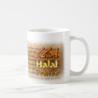 Halal / Praise in paleo-Hebrew script Coffee Mug
