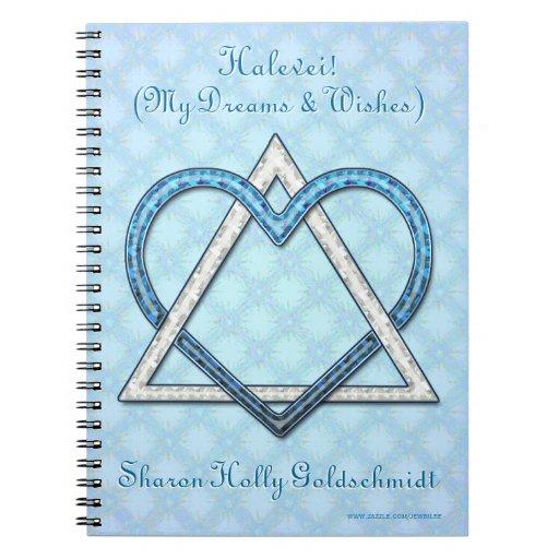 ¡Halevei! (Cuaderno espiral) Libros De Apuntes Con Espiral