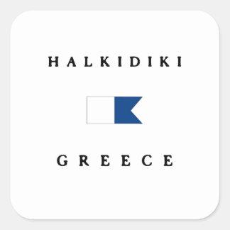 Halkidiki Greece Alpha Dive Flag Square Sticker