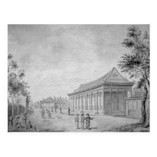 Hall of Audience at the Old Summer Palace, Postcard