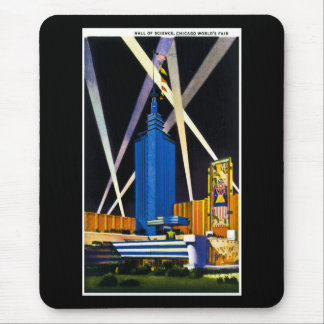 Hall of Science, Chicago World's Fair Mouse Pad