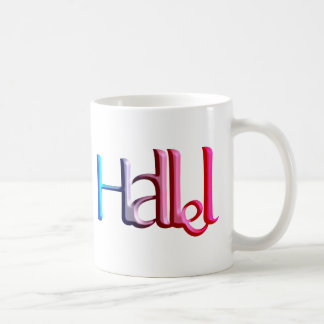 Hallel.png Coffee Mug
