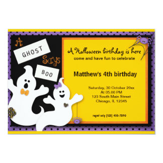 halloween birthday invitation