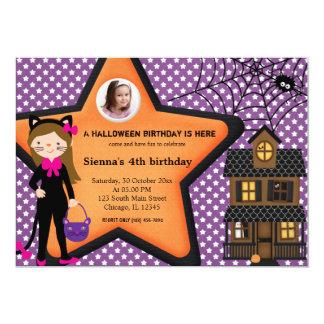Halloween Birthday Costume (Purple) Custom Announcement