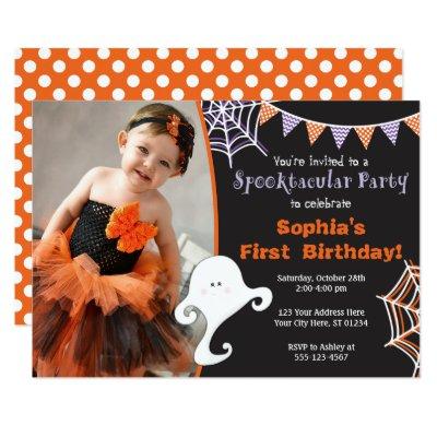 ghost halloween birthday invitation zazzlecom