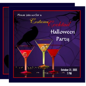 windyone Halloween Cocktail Party Invitation