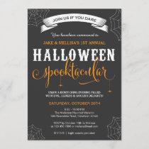 Halloween Invitation / Adult Halloween Party