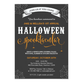 Adult Halloween Invitations Announcements Zazzle