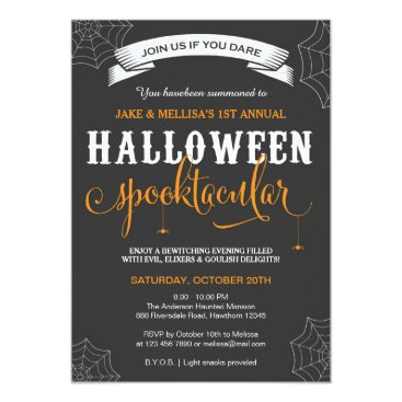 Halloween Themed Halloween Invitation / Adult Halloween Party