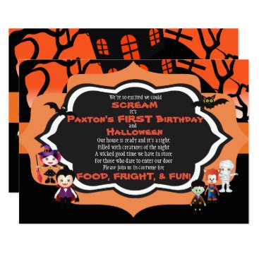 Beach Themed Halloween Invitation Kid's Birthday Party Card
