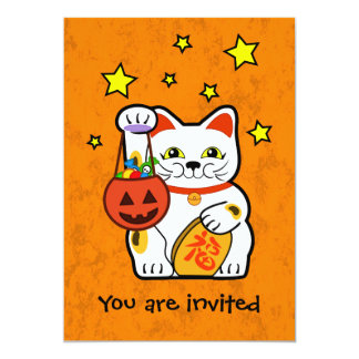 Halloween lucky cat Halloween party invites