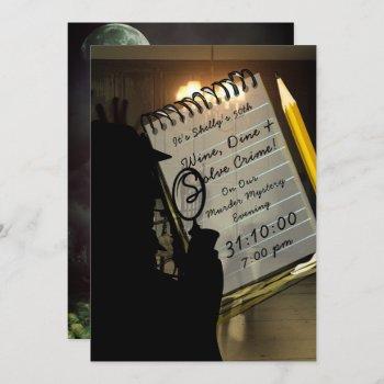 Halloween Murder Mystery House Spooky Modern Invitation