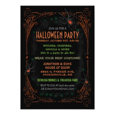 Halloween Themed Halloween Party Invitation - Black Orange Spiders