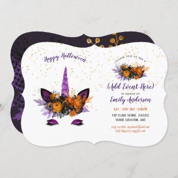 Halloween Unicorn Face Invitations ANY EVENT