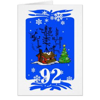 Ham Radio House Christmas Card with Code Greeting