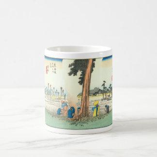 Hamamatsu Coffee Mug