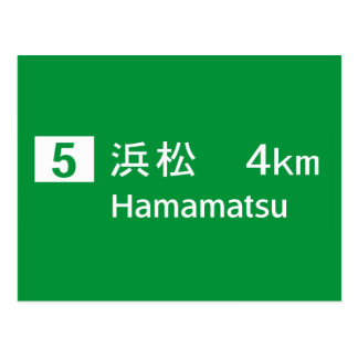 Hamamatsu, Japan Road Sign Postcard