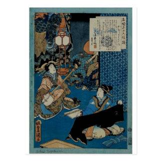 Hamanishi Playing The Samisen Postcard
