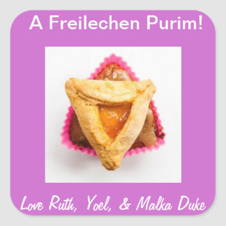 hamantaschen cupcake 1.jpg, A Freilechen Purim!... Square Sticker
