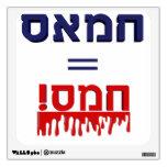 ¡Hamás es violencia!