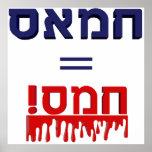 Hamás es violencia impresiones