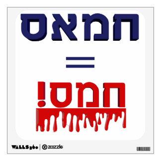 Hamas Is Violence! Wall Sticker