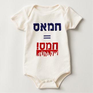 Hamas Means Violence! Baby Bodysuit
