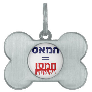 Hamas Means Violence! Pet Name Tag