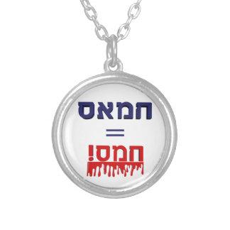 Hamas Means Violence! Round Pendant Necklace