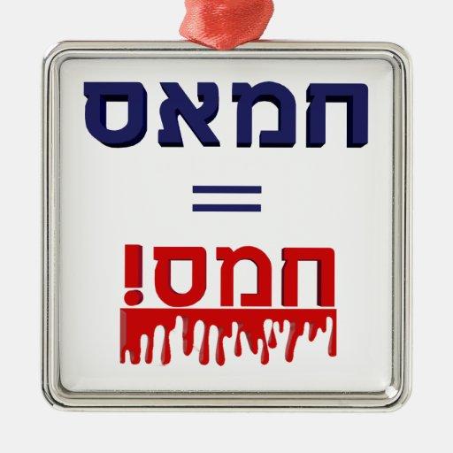 ¡Hamás significa violencia! Adorno Para Reyes