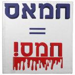 ¡Hamás significa violencia! Servilleta