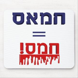 ¡Hamás significa violencia! Alfombrilla De Ratón