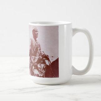 Hamid Idris Awate Coffee Mug