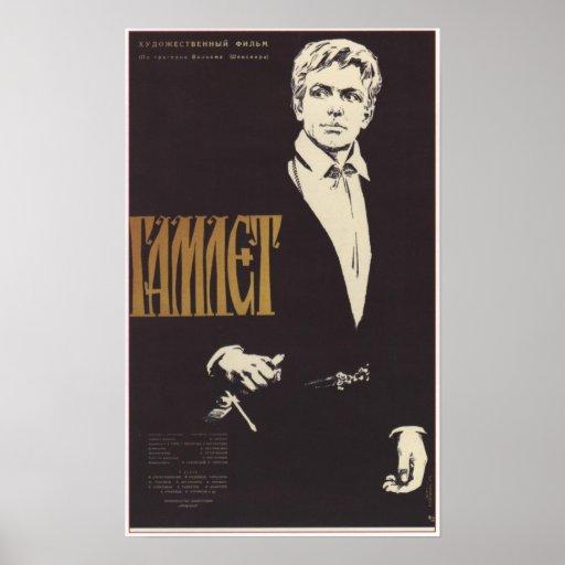 """""""Hamlet"""" USSR Soviet Movie 1964 Print"""