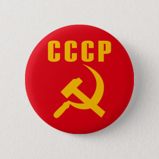 hammer and sickle cccp ussr button