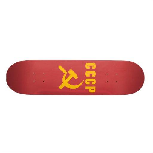 hammer and sickle cccp ussr skateboard deck