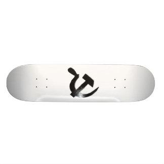 Hammer and sickle skateboard deck