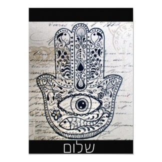 Hamsa Hamesh Bar bat Mitzvah Card