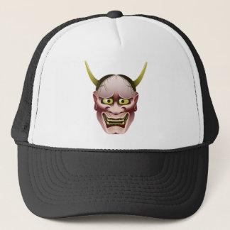 Han-nya Trucker Hat