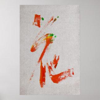 HANA Flower Japanese Calligraphy 2 Poster