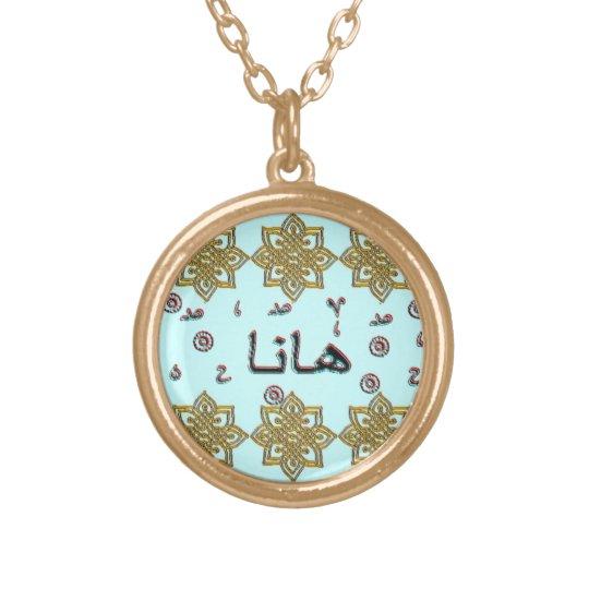 Hana Hannah arabic names Gold Plated Necklace