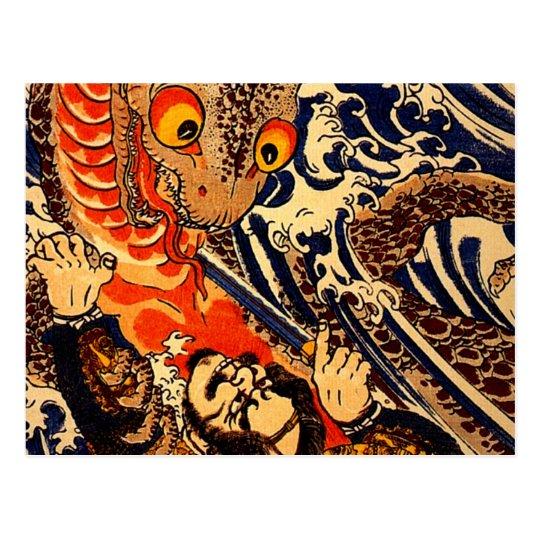 Hanagami Danjo no jo Arakage fighting aSalamander Postcard