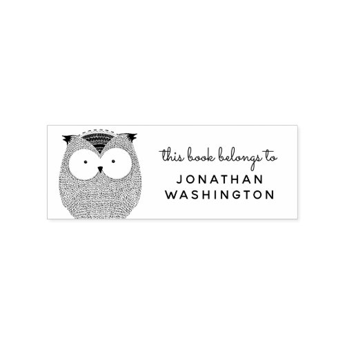 Hand_drawn Owl This Book Belongs To Custom Name Rubber Stamp