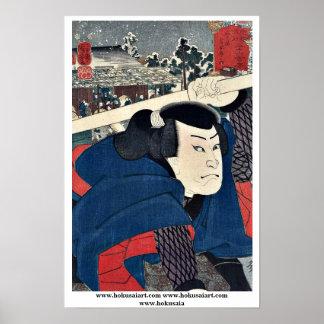 Hand-held mace? Ukiyo-e. Poster