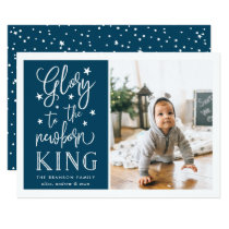 Hand Lettered Glory | Christmas Photo Card